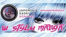 Konkurs Japońskie Kadry
