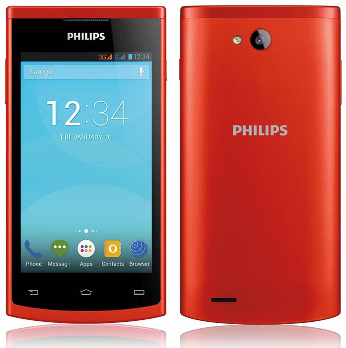 Philips FR S308