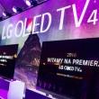 LG OLED HDR ico